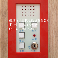 供应防火卷帘门按钮盒手动开关盒