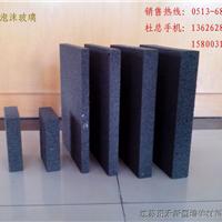 振禾牌保温材料 泡沫玻璃520*325*(30-35)mm