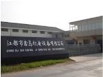 江苏省琦创电力设备制造有限公司