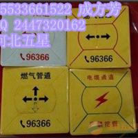 电力标志块 标志桩价格 标志地贴供应