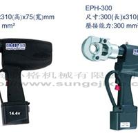 美国IHP进口EPH系列充电式压接钳6吨卡线钳