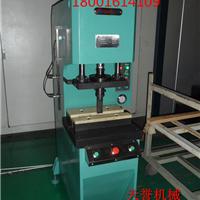 单柱液压机--最专业的液压机生产企业