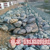 史上最便宜的格宾石笼、生态护坡固堤格宾笼