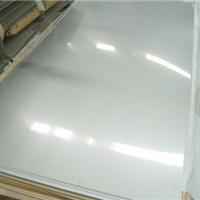 供应陆丰不锈钢板304拉丝钢板