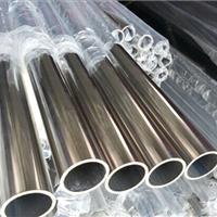 供应佛山耐腐蚀不锈钢焊接管316L管