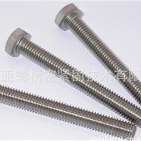 供应不锈钢A2-70紧固件螺栓螺母垫圈