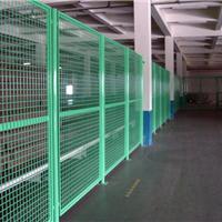 供应仓库专用隔离网价格