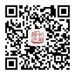 海南中海华宇投资有限公司