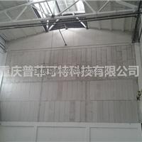 厂房隔墙材料 轻质复合墙板 国家A级防火