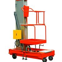 供应全新单柱铝合金升降机