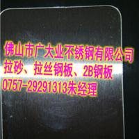 供应低价批发201不锈钢板新疆201钢板