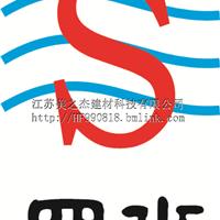 江苏美之杰建材科技有限公司