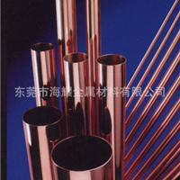 海耀供应H75黄铜管,H85黄铜管规格齐全