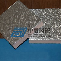 供应中威20mm双面铝箔酚醛复合风管