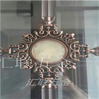 佛山新款锌合金门花 门窗配件装饰花低价格