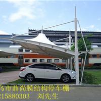 钢结构停车棚什么价格?膜材价格?