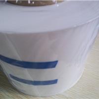 求购0.05铁氟龙薄膜胶带 铁氟龙