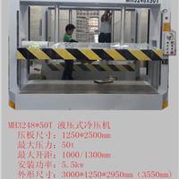50T冷压机不锈钢门冷压机 冷压机价格
