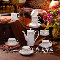 15头欧式咖啡具 咖啡具套装 陶瓷咖啡具价格