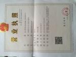 连云港双佳体育设施工程有限公司