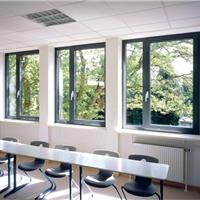最好的铝合金门窗|中空玻璃门窗|大气门窗