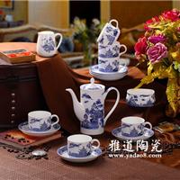 咖啡具 批发陶瓷咖啡具 高档礼品咖啡具套装