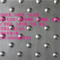 供应佛山米粒型不锈钢防滑钢板201钢板