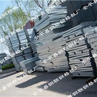 河北安平县钢联钢格板厂