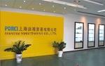 上海浜禧贸易有限公司