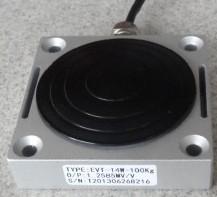 ��Ӧ��̤����������_EVT-14W-100kg