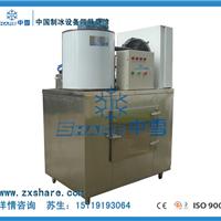 2吨片冰机价格(专业片冰机厂家)