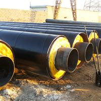 供应钢套钢蒸汽保温钢管价格