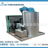 1.5吨片冰机价格(专业片冰机厂家)