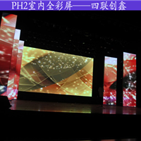 供应f3.75室内单色单元板/室内单色屏