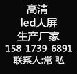深圳市云上光电科技有限公司