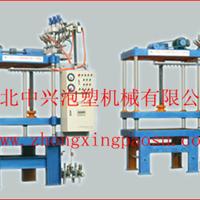 河北中兴泡塑机械厂