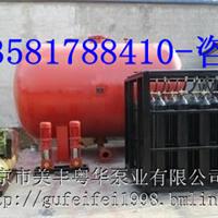 DLC0.8/20-12消防气体顶压给水设备报价