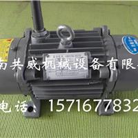 现货6级YZO-40-6/YZO-20-6振动电机介绍