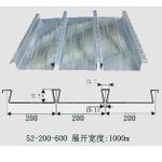 专业生产楼承板、彩钢板 钢承板压型钢板