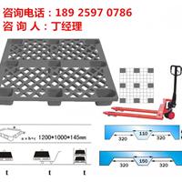 供应广东深圳塑料托盘