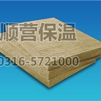 供应顺营岩棉保温板生产厂家 岩棉板价格低