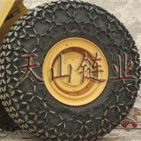 5吨铲车防滑链 耐磨王就是与众不同