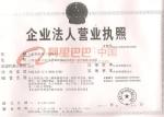 上海颜化粉业有限公司