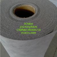供应最新型防水材料 企标400g丙纶防水材料