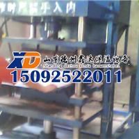 鑫达供应珍珠岩保温板设备珍珠岩压板机设备