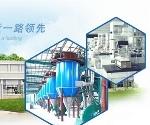 广州原野实业有限公司(沈阳办事处)