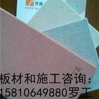北京中工林壁板业有限公司