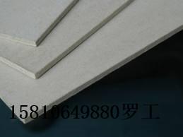 北京8毫米厚度硅酸钙板 超低价格 一折批发