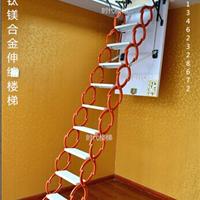 时代伸缩楼梯厂家阁楼伸缩楼梯价格