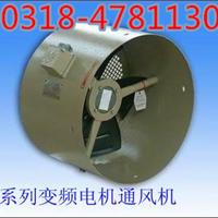 供应变频调速电机通风机G180功率100w